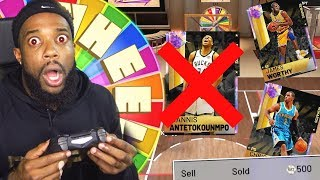 Wheel Of Fortune Forfeit Galaxy Opal Cards! NBA 2K19 MyTeam