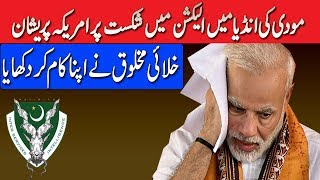 unexpected state election result in india election results 2018 general elections in india