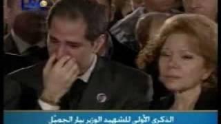 Majida al Roumi ya nab3 al ma7abbi