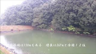 神功皇后陵(五社神古墳)1(佐紀古墳群) 奈良市 奈良県 前期 Jingukougou Tumulus 1 Nara Pref.
