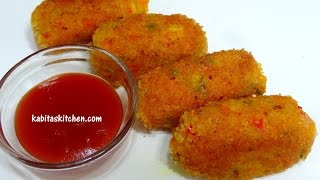 Mix Vegetable Cutlet Recipe-Paneer Vegetable Cutlet-Crunchy Vegetable Cutlet