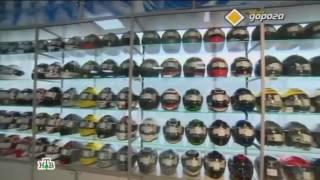 Как выбрать мотоциклетный шлем (шлемы от 1990 руб)