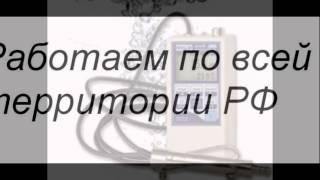видео Газоанализаторы фтора. Обзор газоанализаторов фтора