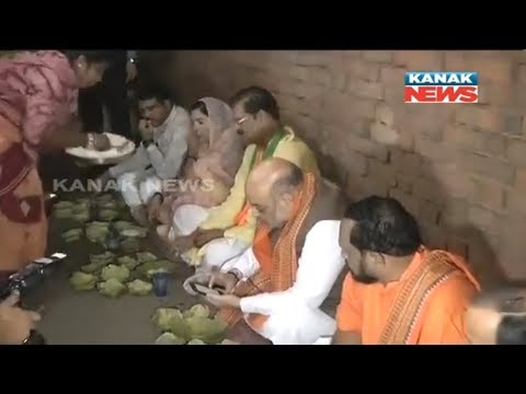 BJP National President Amit Shah Had Lunch At A Dalit's Residence In Balangir