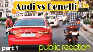 Public reaction Superbike l Benelli 899 | Superbikes in Delhi CP l Insane Buddies l Part 1|