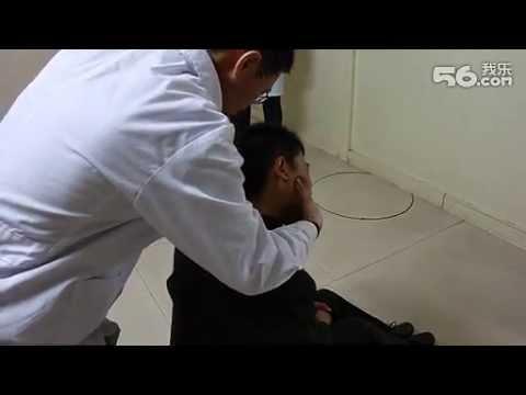 Chiropractic neck crack youtube password