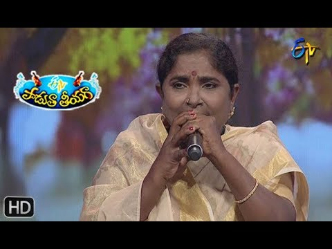 Tuneega Tuneega Song | Village Singer Baby Performance | Padutha Theeyaga | 20th January 2019 | ETV