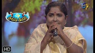 Tuneega Tuneega Song | Village Singer Baby Performance | Padutha Theeyaga | 20th January 2019 | ETV