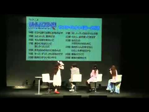 Little Busters! ~Refrain~ Nico Nico Douga Special Live