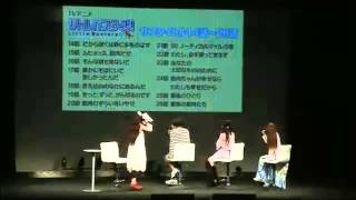 Little Busters! ~Refrain~ Nico Nico Douga Special Live 櫻井浩美 検索動画 10