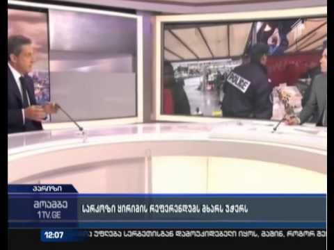 საფრანგეთის ექსპრეზიდენტი ნიკოლა სარკოზი ყირიმში ჩატარებულ რეფერენდუმს აღიარებს