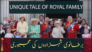Unique Story Of Royal Family | Funny Facts About Travelling of Royal Family | 4K