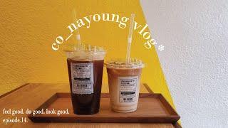 크로플 맛집에서 커피 마시고 셀카 삼매경 카페 수목금토…