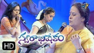 Swarabhishekam: Season 5
