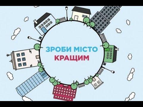 ТРК НІС-ТВ: Объектив 26 05 20 Завершился прием проектов для Общественного бюджета 2021