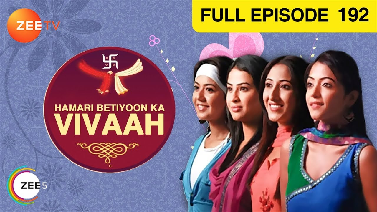 Download Hamari Betiyoon Ka Vivaah   Himani Shivpuri, Raju Kher   Hindi TV Serial   Full Ep 192   Zee TV