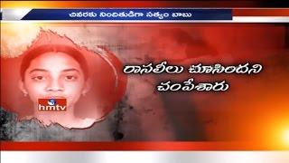 ఆయేషా మీరా హత్య వెనుక అసలు రహస్యాలు ఇవే | Ayesha Meera Case Secretes | HMTV