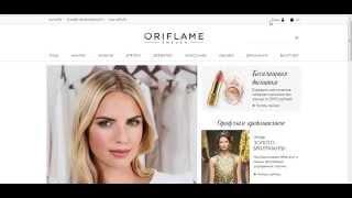 как сделать заказ и выбрать пункт доставки заказа на новом сайте Орифлэйм