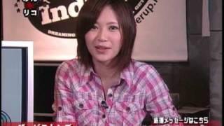みんリコ #41 永瀬はるか 動画 29