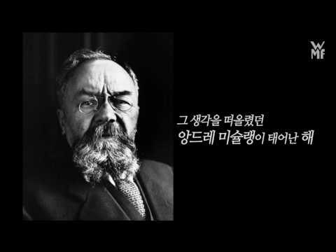 [WMF Journal] History
