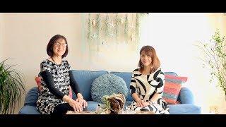 ( #7 ) ヒューマンミッションディレクター Chinami コミュニケーションを学ぶ旅