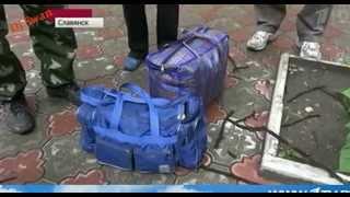 Люди уезжают с Донецкой Области 1.06.2014