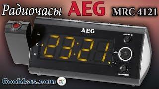 Радиочасы AEG MRC 4121