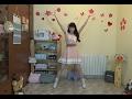 【えんま】Peanut Butter Jelly Love /ピーナッツバタージェリーラブを 踊ってみた