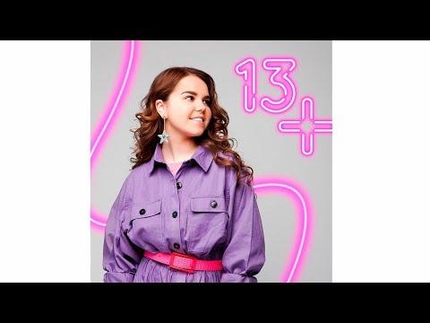13+ КАТЯ МАНЕШИНА