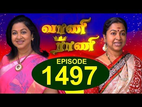 வாணி ராணி - VAANI RANI -Episode 1497 - 20/02/2018