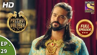 Prithvi Vallabh - Full Episode - Ep 29 - 5th May, 2018