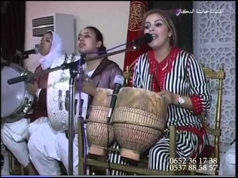 بنات عياوس - سهرة حية عيساوية - bnat issawa
