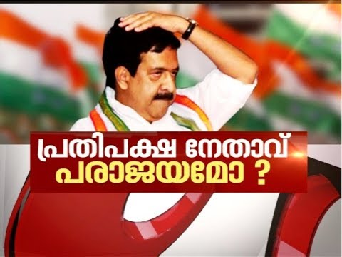 Should Chennithala need to resign, as he takes blame for failure?  Asianet  Hour 2 Jun 2018