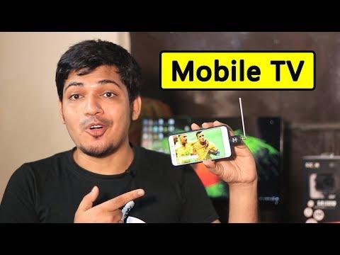 Android Mobile TV Tuner Digital Satellite Dongle Receiver TV Stick । টিভি দেখুন মোবাইল এ