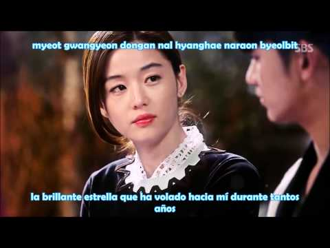 EVERY MOMENT OF YOU-SUNG SI KYUNG [SUB ESPAÑOL - ROMANIZACIÓN] - MY LOVE FROM THE STAR