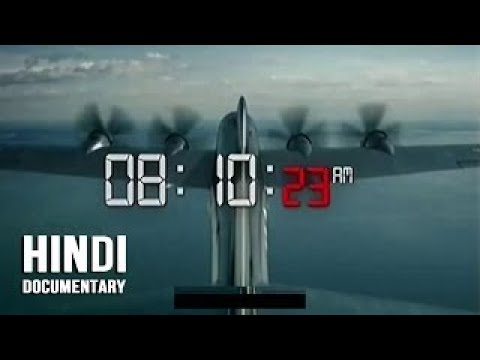 Hiroshima and Nagasaki Hindi Documentary