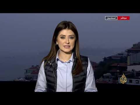 نافذة من إسطنبول 2- تغطية خاصة لتطورات قضية خاشقجي ????  ????  - نشر قبل 7 ساعة