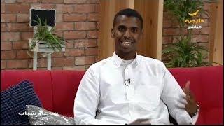 عبد الرحمن الصومالي ..إبداع في  تقليد الأصوات وستاند اب كوميدي