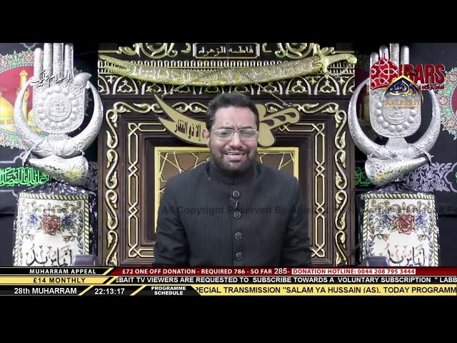 06 Majlis - Maulana Syed Hasan Kumaili -  27th Muharram 1442 - 16th Sep 2020