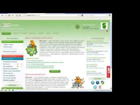 Как заработать в интернете 100 рублей в час без вложений