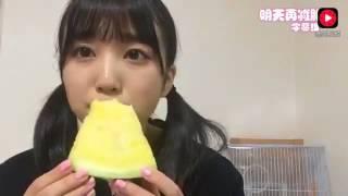 HKT48 矢吹奈子 Showroom 中文字幕.