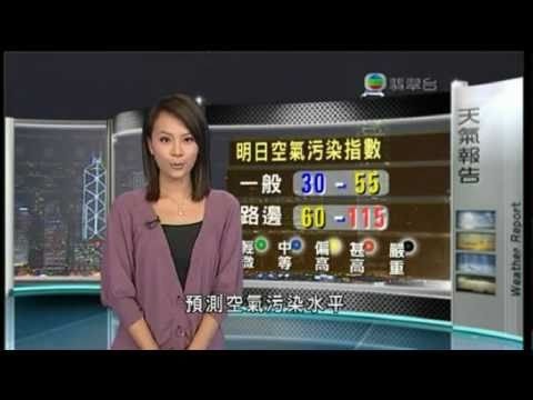 鄭萃雯 Sweet Anchor Karen Cheng 甜美主播 - YouTube
