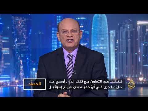 الحصاد-السعودية وإسرائيل.. زيارات سرية  - نشر قبل 11 ساعة