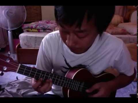 สอนอินโทร เพลง แค่คุณ ukulele