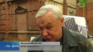 В Таганроге завершили съемки сериала