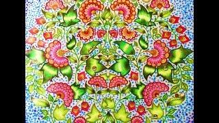 Jardim Secreto Galeria 2 - Secret Garden Gallery 2 - Johanna Basford