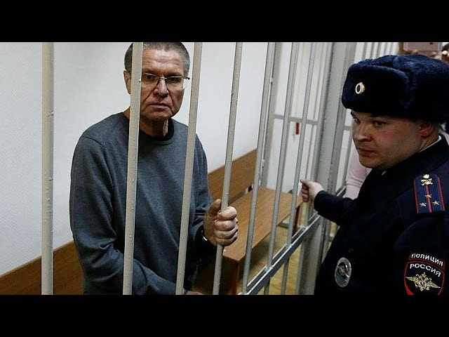 <h2><a href='https://webtv.eklogika.gr/rosia-enochos-gia-ekviasmo-o-proin-ypourgos-oulioukaef' target='_blank' title='Ρωσία: Ένοχος για εκβιασμό ο πρώην υπουργός Ουλιουκάεφ'>Ρωσία: Ένοχος για εκβιασμό ο πρώην υπουργός Ουλιουκάεφ</a></h2>
