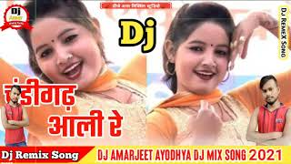 Chandigarh Aali Re Mai Tere Husan Pe Margya | Haryanvi Superhit New Song 2021| Sonu Rathee