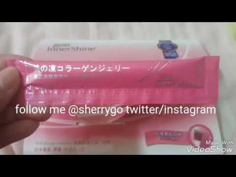 Brands Innershine Marine Collagen with Kyoho Grape Jelly Strip
