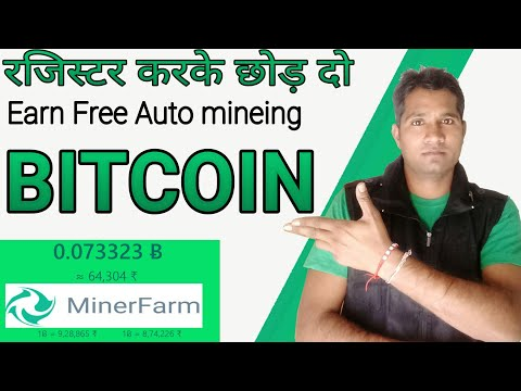 Earn Free Bitcoin Daily 216000 Satoshi - 0.001 BTC A Day - Quickly Earning Trick, Without Investment